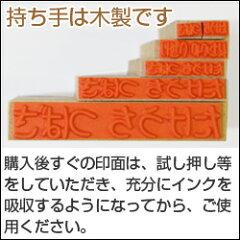 パーパスお名前スタンプ9点セットお名前スタンプ×6本スタンプ台×2(黒と白)位置決め定規×1布・おむつ用のおすすめ!もちろんそれ以外の素材にもお使いになれます