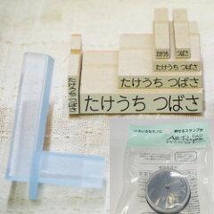 オールパーパスお名前スタンプセットお名前スタンプ×6本スタンプ台×1(黒または白)位置決め定規×1布・おむつ用のおすすめ!もちろんそれ以外の素材にもお使いになれます
