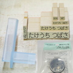 オールパーパスお名前スタンプセットお名前スタンプ×6本スタンプ台×1(黒)位置決め定規×1布・おむつ用のおすすめもちろんそれ以外の素材にもお使いになれます