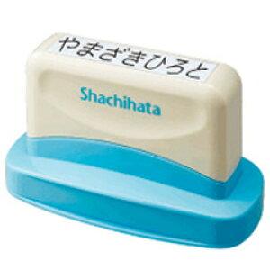 【メールオーダー式】おなまえスタンプ おむつポン印面サイズ:20×80mmインク色:黒【Shachihata】シヤチハタ
