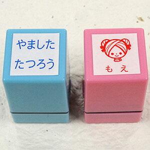 お名前スタンプ なんでも☆お名前スタンプ「角印」シヤチハタ式印面:20×20mmおなまえ すたんぷ お名前 スタンプ