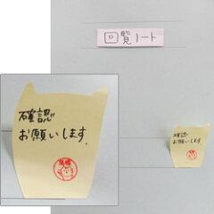 【ネーム印】セルフィン12RZOOはんこセルフインキングスタンプ印面:12mm(丸枠付)【郵便発送で送料無料】【10P29Jul16】