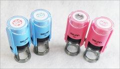【イラスト付ネーム印】ZOOはんこセルフインキングスタンプ印面:12mm(丸枠付)【郵便発送で送料無料】インク色10色選べるようになりました!