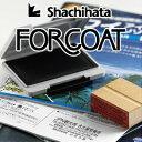 【Shachihata】シヤチハタ フォアコート スタンプ台 中形盤面サイズ:90×56mm色種:黒・赤・藍色