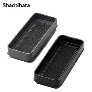 慶弔おなまえスタンプ専用スタンプパッド黒・薄墨用【Shachihata】シヤチハタ