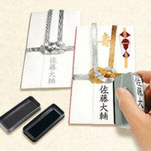 【Shachihata】【メールオーダー式】シヤチハタ 慶弔おなまえスタンプスタンプパッド(インキ色):黒・薄墨印面サイズ:14×56mm
