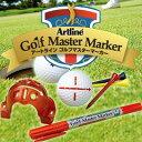 【Shachihata】シヤチハタ アートライン ゴルフマスターマーカーArtline Golf Master Markerマジック/ペン/golf