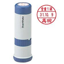 シヤチハタデーターネーム光沢紙用15号 キャップ式印面サイズ:直径15mm【Shachihata】
