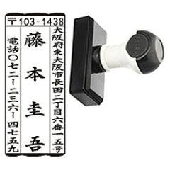 PINEEXTRASTAMPパインエキストラスタンプ【長方形型】