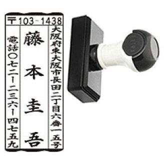 雅致的迹象表明,邮票卡移动通知和衰弱的明信片! 邮政信封地址标记 25 × 60 的正确尺寸 (毫米)