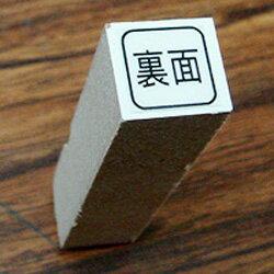 手書きもOKはんこ作成しますパインエキストラスタンプ【フリーサイズ】印面サイズ:5×5(mm)