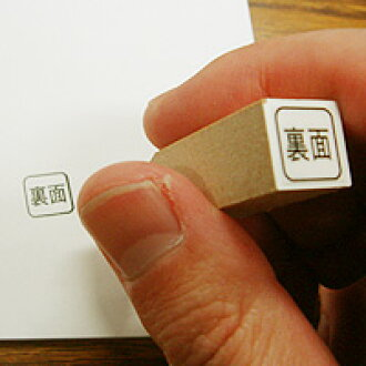 Office, staff room and hospital work progresses pine extra stamp stamp size: 10 × 10 (mm)