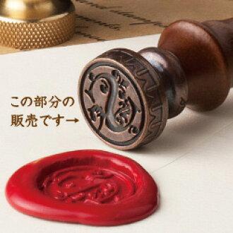 封蜡邮票 (邮票) 签名系列节日系列信函 / 明信片 / 密封邮票