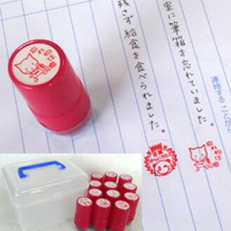 Raspberry Teacher Stamp Set Evaluation Marks With Case 12 Places The Size 18 Mm Choose From A Of Round Penetration