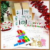 クリスマスゴム印
