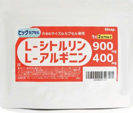 太陽堂製薬 シトルリン900mg+アルギニン400mg+クエン酸×30日分