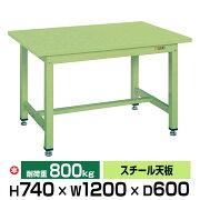 SAKAE中量作業台グリーン高さ74cm×横幅120cm×奥行60cmスチール天板SK-KT-483S