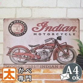 アメリカン ヴィンテージ 雑貨 ブリキ看板 バイク インディアン バイク 赤01 ポスター オートバイ アメリカン 雑貨 ビンテージ調 絵画 一人暮らし 店舗用 ポイント消化 メール便 メール便可