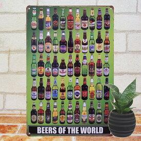 ブリキ看板 世界中の瓶ビール インテリア ポスター BAR BEER ハイネケン コロナビール バドワイザー アサヒ スーパードライ 雑貨 サインボード サインプレート アート アメリカン雑貨 男前 絵