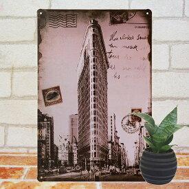 ブリキ看板 フラットアイアンビル インテリア ポスター アメリカン雑貨 エンパイアステートビルやクライスラービルと並ぶニューヨークのマンハッタンの高層ビル 男前 絵画 一人暮らし 店舗用 ポイント消化 メール便可