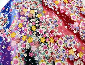 手芸 和調木綿 (斜め桜吹雪)【布地 生地 和柄 和柄生地】【MT MA6000-1】