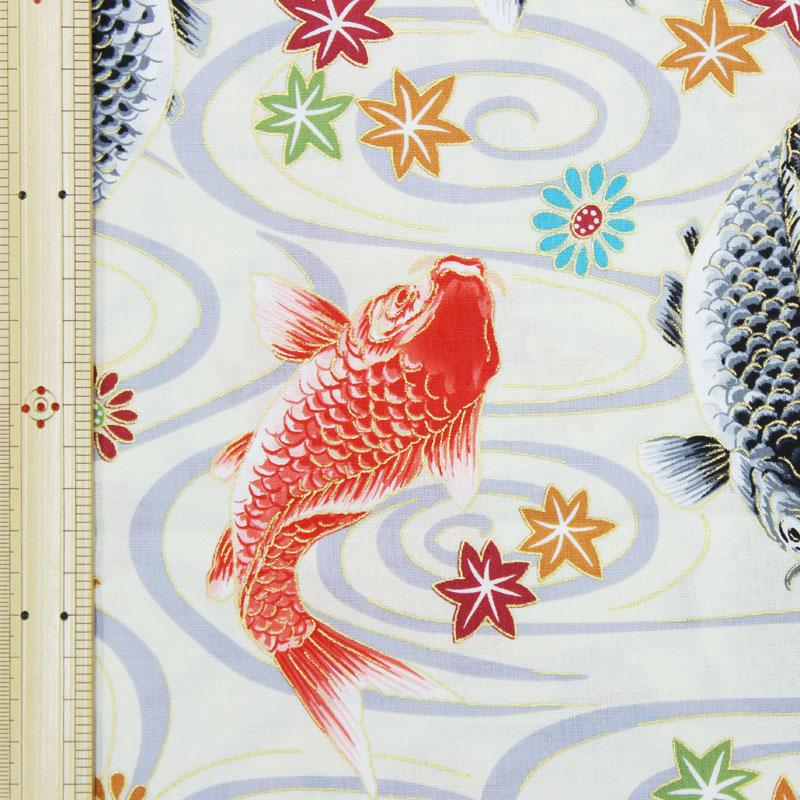 和調木綿(金彩水面に鯉と花文様)アイボリー 【布地 生地 和柄】【和柄生地】【RS1】【MT】