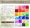 ポリエステルサテンKW白約122cm巾×10cm単位切り売り【布地生地サテン無地】【M】