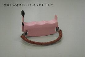 つかま〜れ ピンク