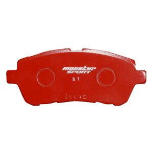 スイフトスポーツ[ZC33S/ZC32S]/スイフト[ZC13S/ZC43S/Z#53S/Z#83S]ブレーキパッド【モンスタースポーツブレーキパッドtype-S1フロント】*送料・代引手数料無料!