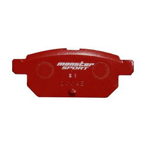 スイフトスポーツ[ZC33S/ZC32S]/スイフト[ZC13S]ブレーキパッド【モンスタースポーツブレーキパッドtype-S1リヤ】*送料・代引手数料無料!