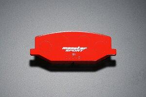 ジムニーJB64W/ジムニーシエラJB74Wブレーキパッドtype-S1モンスタースポーツ
