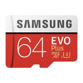 【SAMSUNG EVO Plus microSDXCカード 64GB】*GoPro純正アクセサリー・マウント*驚異の性能と信頼性を誇るEVO Plusで日常を楽しく、豊かに彩りましょう