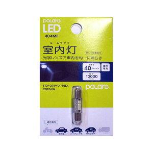 LED【T10×37スーパークリアホワイト