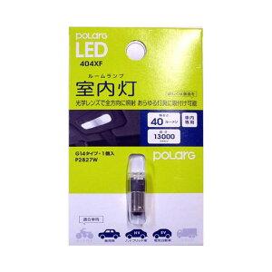 LED【G14