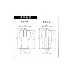 シフトノブ【シフトノブBタイプ(スティック型)/黒ネジ式】M10xP1.5*ホンダ【831140-1015M】