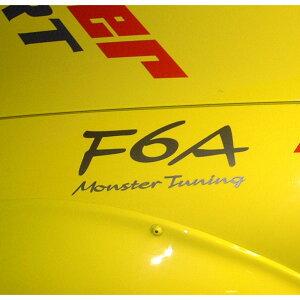 MONSTERステッカー【F6A