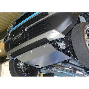 【アンダーガード】ハスラーMR31S/フレアクロスオーバー用