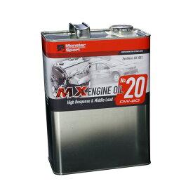 【モンスタースポーツ MXエンジンオイルNo.20 0w-20 1L】*在庫限り【MXE20-1】
