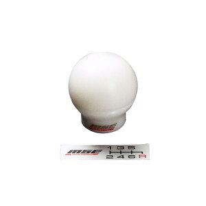 シフトノブ【MSEシフトノブ球タイプ/白】M12xP1.25