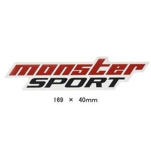 モンスタースポーツステッカー*MonsterSport*スイフト/ジムニー/ランサーエボリューション/86【NEWモンスタースポーツステッカー(クリア×レッド×グレー)】169×40【896109-0000M】