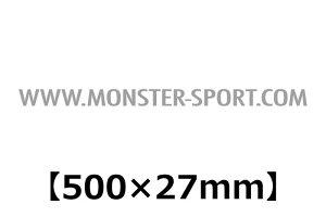 MONSTERステッカー【MSドットコムステッカー(ガンメタ)】500×27【ZZZB40】