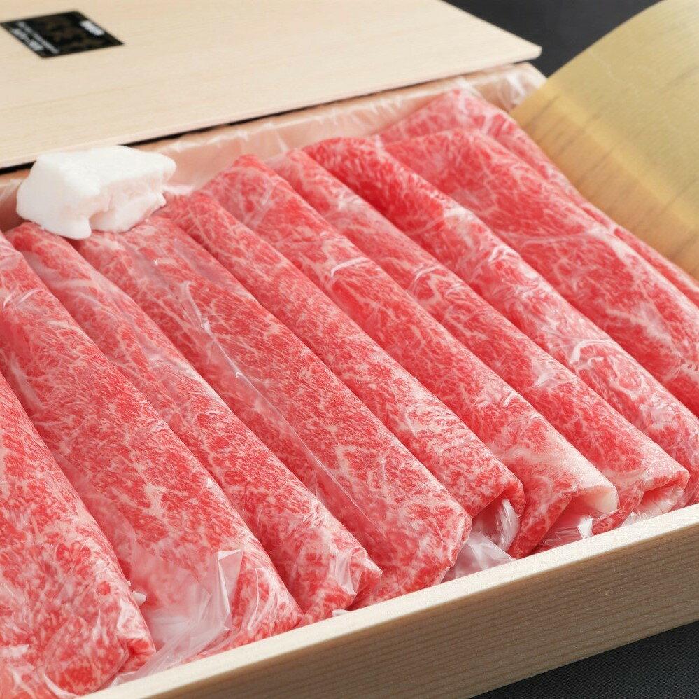 【送料無料】佐賀県産黒毛和牛赤身 すき焼き・しゃぶしゃぶ【400g】