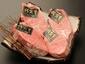 佐賀牛(A5等級)ヘレステーキ 1枚 【1枚:約130g】