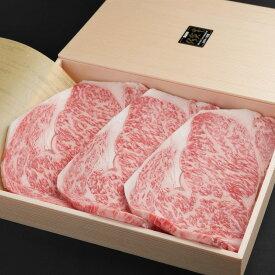 【送料無料】佐賀県産牛ロースステーキ3枚入り【1枚:約150g】●お歳暮 ギフト 贈り物 贈答 お祝い 内祝い 誕生日 ご褒美 お肉●