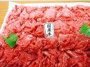 国産牛 切り落とし【1kg】250g×4でお届けです♪