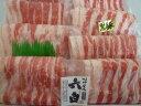 鹿児島県産六白黒豚バラしゃぶしゃぶ【100g】