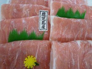 お買い得!まとめ買い国産豚ももしゃぶしゃぶ用【1kg】