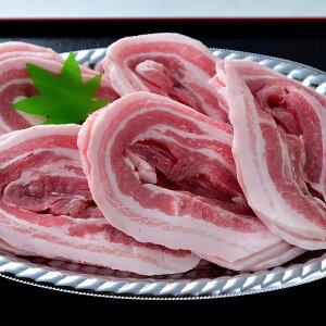 国産豚バラお好み焼き用【100g】