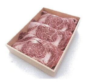 【黒毛和牛】ロース鉄板焼肉用 1000g(1kg)冷凍配送となります。約5mmカットで焼肉、ホットプレートでの鉄板焼肉、バーベキュー(BBQ)にも最適です!