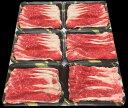 送料無料【神戸牛(兵庫産)バラ肉スライス1.5kg】神戸肉/神戸ビーフ 通販[ すき焼き/和牛/牛肉/牛丼/お弁当/訳アリ/…